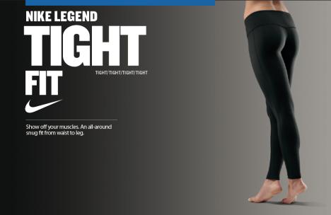 Nike Legend Pant Tight Fit